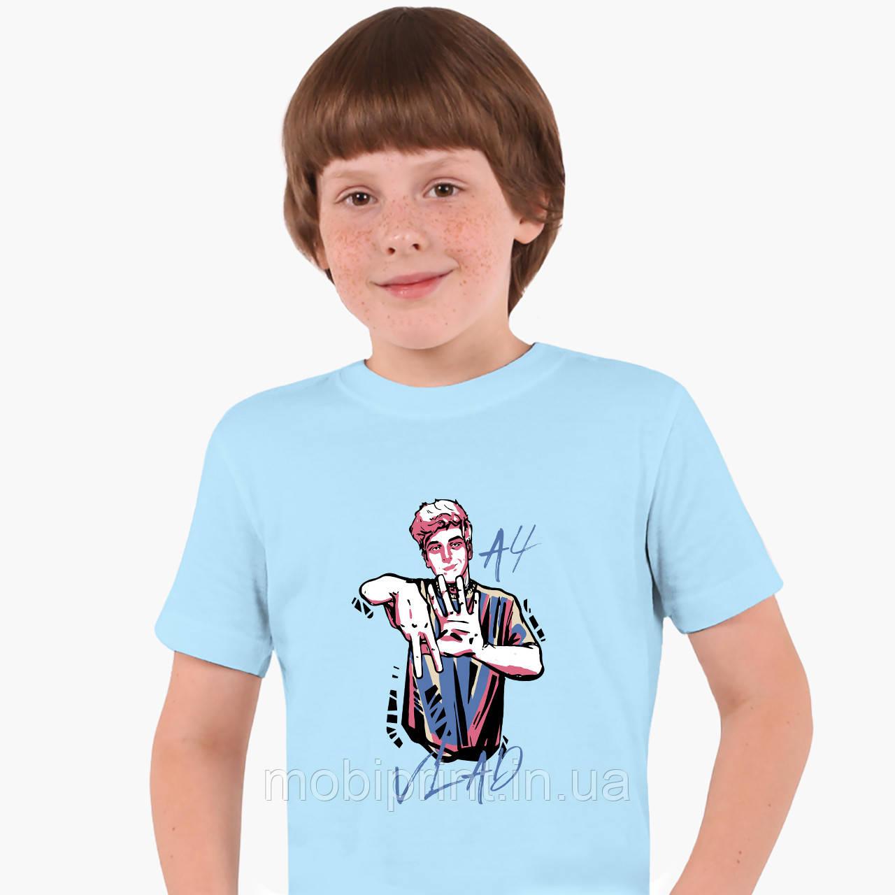 Дитяча футболка для хлопчиків блогер Влад Папір А4 (blogger Vlad A4) (25186-2621) Блакитний