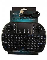 Беспроводная мини клавиатура для SMART TV телевизора с тачпадом и подсветкой