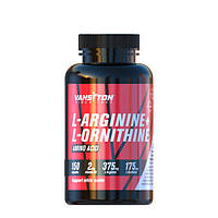 L-Аргинин + L-Орнитин капсулы №150 ТМ Ванситон / Vansiton