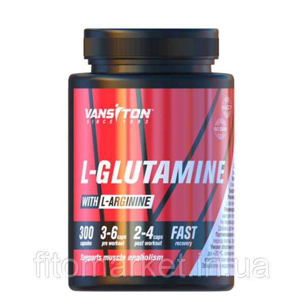 L-глютамин капсулы №300 ТМ Ванситон / Vansiton
