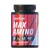 Макс-Амино таблетки №150 ТМ Ванситон / Vansiton