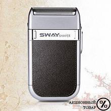 Електробритва Sway Shaver