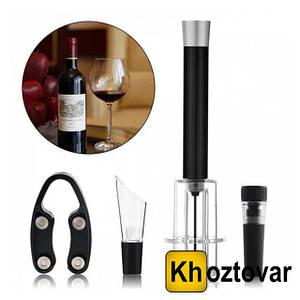 Пневматичний штопор для пляшок Vino Pop Wine Opener