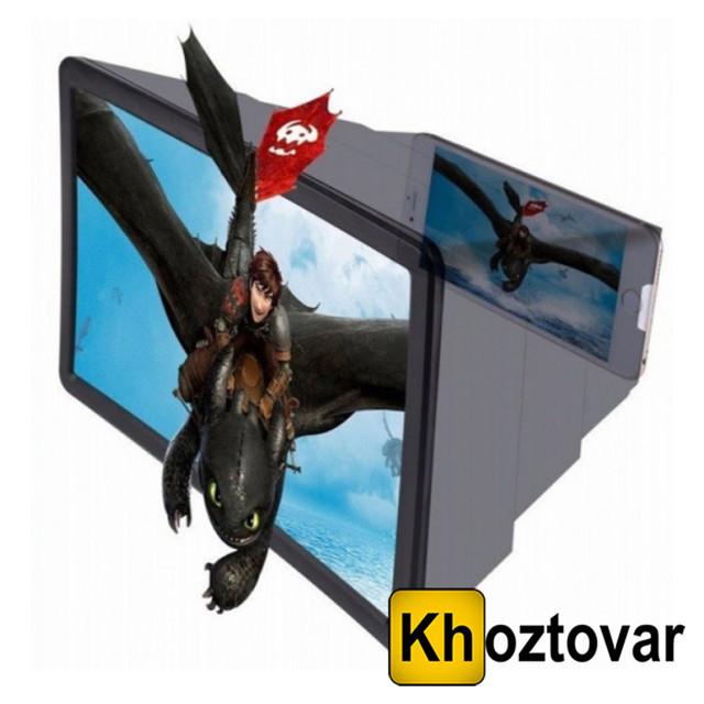 Збільшувач екрана телефону 3D Enlarged Screen Mobile Phone F2