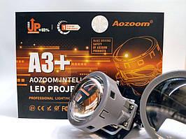 Линзы Bi-LED Aozoom А3+ 3,0 дюйма 35Вт 12В 5500K