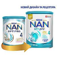 Сухая молочная смесь NAN 4 OPTIPRO для детей с 18 месяцев, 800 г
