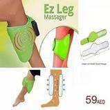 Массажер для икр ног Improve circulation & relieve pain with personal EZ Leg Massager, фото 3