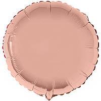 """18"""" (45 см) Коло металік рожеве золото Flexmetal Іспанія куля фольгований"""