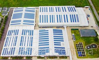 В'єтнамський сонячний рекорд на даху зафіксував найбільший бум, оскільки в 2020 році встановлено понад 9 ГВт