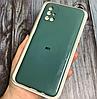 Чехол силиконовый для Samsung Galaxy M51 (M515) зеленый