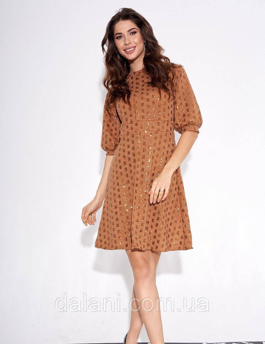 Вечернее коричневое ангоровое платье с пайетками