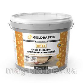 Фиксатор для ковровой плитки и ковролина GOLDBASTIK BF 53 10 кг