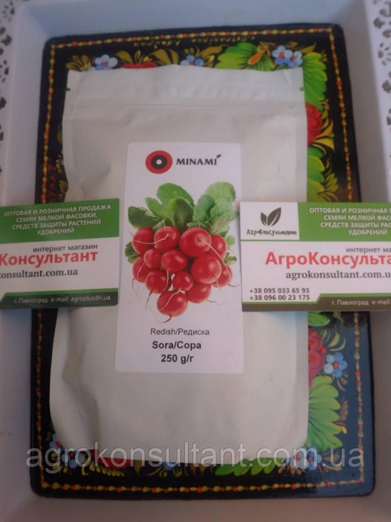Семена редиса Сора (Minami) 250 г — ранний (20-22 дня), сортовой, всесезонный, круглый, темно-красный.