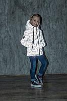 Р-р 128, 134, 140, 146, 152 куртка демисезонная детская , отражайка