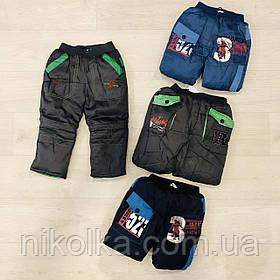 Болоневые брюки утепленные для мальчика оптом, 98-122 рр., арт. ZOL-633
