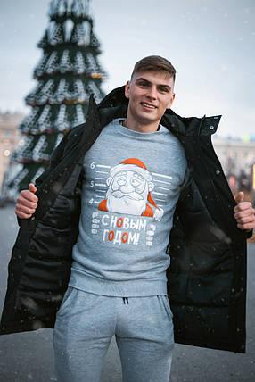 Свитшот мужской зимний новогодний, фото 2
