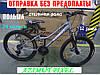 ✅ Гірський Велосипед Azimut Pixel 24 D Рама 12 ЧОРНО-РОЖЕВИЙ, фото 4