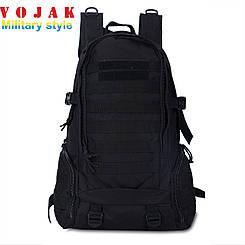 "Тактический рюкзак 30л. ""Сайгон"" D-800 Black"