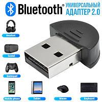 Адаптер универсальный USB Bluetooth