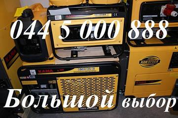 Дизельный генератор kipor kde 19 stao3  + автоматика