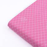 """Ткань бязь """"Сетка из ромбов"""" белая на розовом фоне, №3202а, фото 3"""