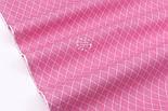 """Ткань бязь """"Сетка из ромбов"""" белая на розовом фоне, №3202а, фото 4"""