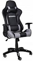 Кресло геймерское Bonro 2018 серое, фото 1