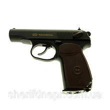 Пистолет пневматический SAS Makarov SE, 4,5mm   (Пластик) 12333