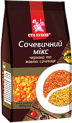"Чечевица красная и жёлтая ""Микс"" Сто Пудов™ (400 грамм)"