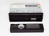 Автомагнитола 1 din MP3 1097 Bluetooth +сьемная панель, фото 6