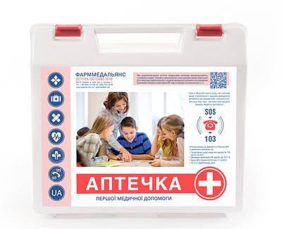 Аптечки для учебных заведений