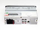 Автомагнитола MP3 1094 Bluetooth + съемная панель, фото 2