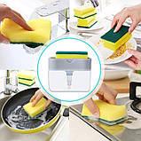Органайзер для мочалок с мыльницей и дозатором нажимная Soap Pump, фото 4