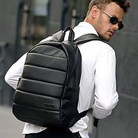 Городской стильный качественный рюкзак из искусственной кожи черный, рюкзак с отделением под ноутбук
