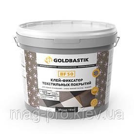 Фиксатор для ковровой плитки и ковролина GOLDBASTIK BF 50 10 кг