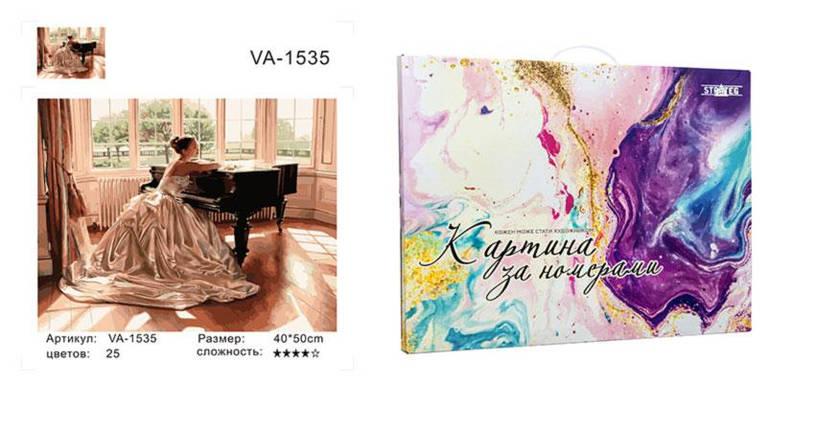 """Картина по номерам """"Невеста у рояля"""", размер 40х50 см, VA-1535КС, фото 2"""