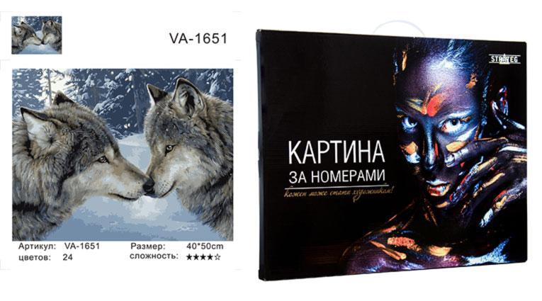 "Картина по номерам ""Поцелуй волков"", размер 40х50 см, VA-1651КД"