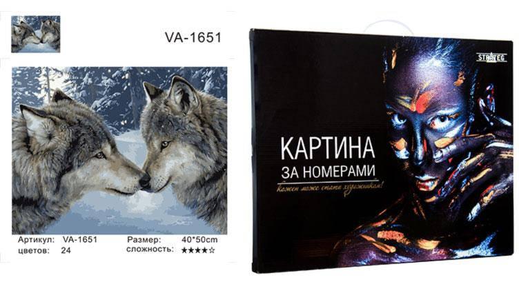 "Картина по номерам ""Поцелуй волков"", размер 40х50 см, VA-1651КД, фото 2"