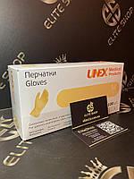 """Перчатки медицинские смотровые """"UNEX"""" латексные припудренные нестерильные гладкие 100 шт/уп"""