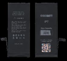 Батарея CoolBatt для iPhone 7 посилена (2200 mAh)