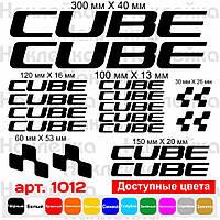 Набор виниловых наклеек на велосипед - Cube v2 (19шт)