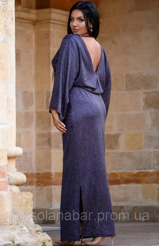 Люрексовое женское платье синего цвета с блестками