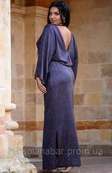 Люрексова жіноча сукня синього кольору з блискітками