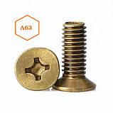 Гвинт М4 латунний DIN 965 (ГОСТ 17475-80), фото 6
