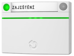 JA-112E модуль доступа (панель управления) с RFID считывателем