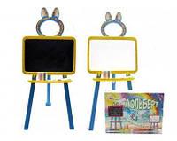 Мольберт для рисования магнитный (для мела и маркера) Doloni желтый (013777/1)