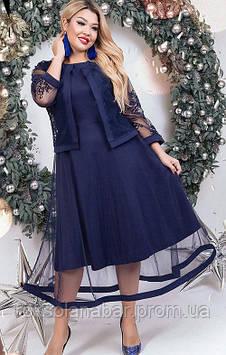 Сукня з піджаком синього кольору з сіточкою з флока