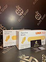 Перчатки одноразовые, смотровые, нестерильные, опудренные хорошего качества 100 шт в упаковке