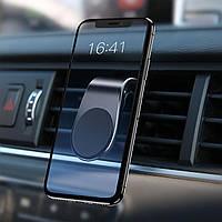 АвтоДержатель для телефона в автоМобильный Машину магнитный универсальный на воздуховод прищепкеМагните