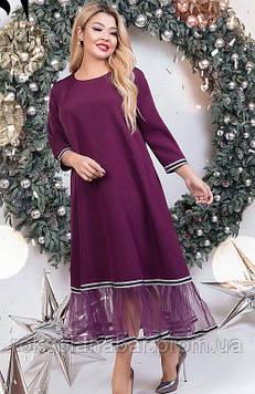 Сукня максі XL кольору марсала з сіточкою внизу